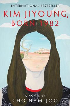 KimJiYoung_born_1982